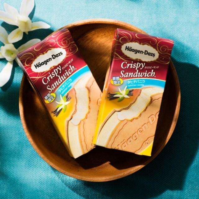 これまでのバニラと何がちがう!? ハーゲンダッツから華やかな香りのクリスピーサンド「タヒチバニラ」が新発売!