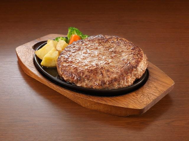 「ステーキのどん」がハンバーグ天国! ハンバーグを注文したらタダでハンバーグをおかわりできるゾ♪
