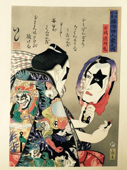 「KISS × 浮世絵」コラボ作品第3弾が限定リリースされたよ! 歌川国芳作品をベースにした絵がマジカッコイイのでござる