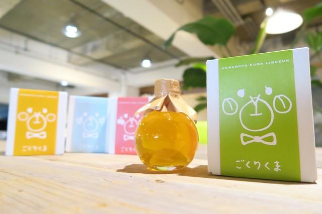 まんまるクマさんが可愛い! 熊本のデザート酒『ごくりくま』/ 名物の米焼酎と果物を使ったお酒なんだって!!