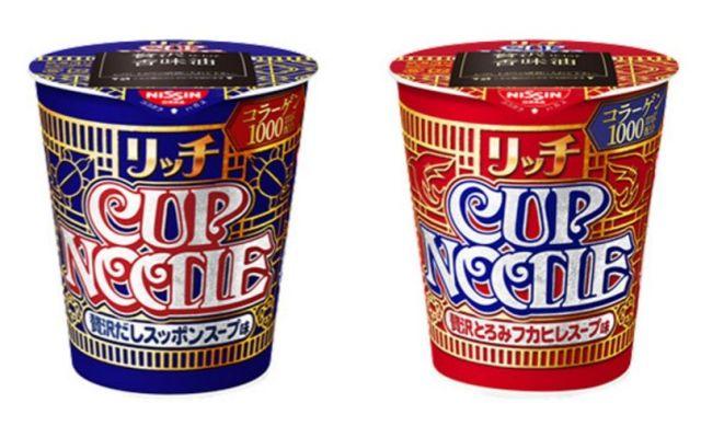 どんな味なの!? カップヌードルからスッポン味とフカヒレ味が新発売 / Twitterの声「スッポン…」「スッポン味って何…」