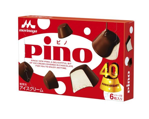 pino_40th_Anniversary