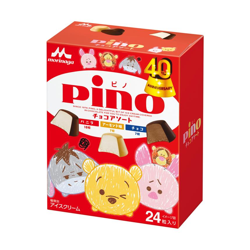 pino_tsumtsum_プー