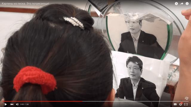 【日本人だけザワつく動画】砂で写真のようなアートを作り出すベトナムの職人技にうっとり…そこへ突然「あのひと」が登場