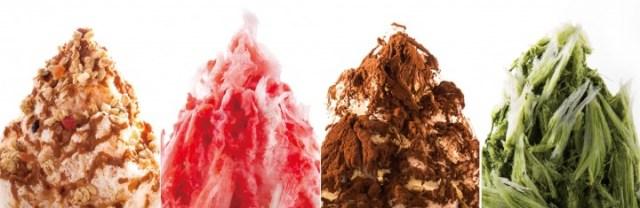 かき氷全メニュー1杯無料ですと…!? 六本木のかき氷専門店『KAKIGORI CAFE&BAR yelo』が太っ腹な2周年記念イベントを開催するよ!