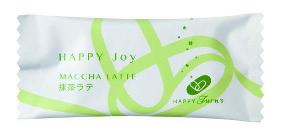 happyturnsharuiro3
