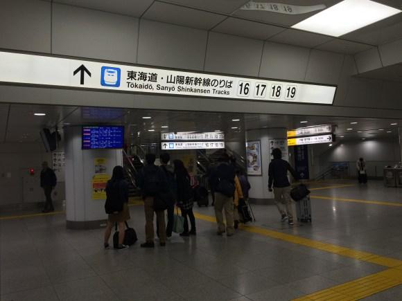 hukagawa2