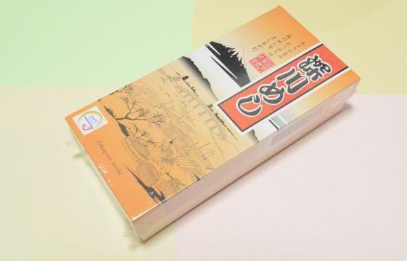 hukagawa5