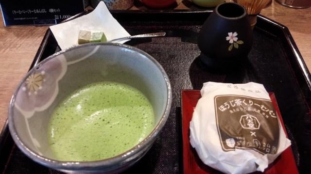 気分はやまとなでしこ♪ 抹茶体験ができる「宇治園」のカフェに大満足 / お茶が香るふわっふわクリームパンも美味〜!