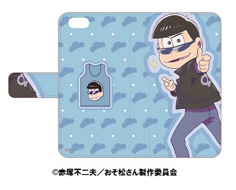 iPhoneケース6_6s手帳型24月23日(土)~