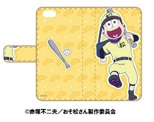 iPhoneケース6_6s手帳型54月23日(土)~