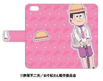 iPhoneケース6_6s手帳型64月23日(土)~