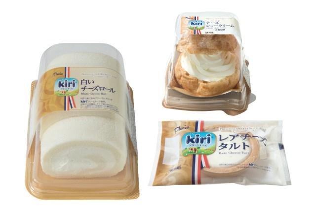 濃厚な「kiri」のクリームチーズをたっぷり♪ ごほうびレベルMAXなチーズスイーツが発売されたよ!