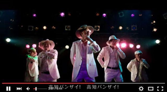 合計年齢336歳!!! メジャーデビューした超高齢アイドル「爺-POP」がクセになる / 歌って踊れるおじいちゃんたちに釘づけです♪