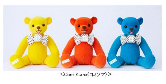 キスすると「チュッ♪」のスタンプを送れちゃう! きゃわわなテディベア「Comi Kuma」がハイテクだけどアナログですごい!!!