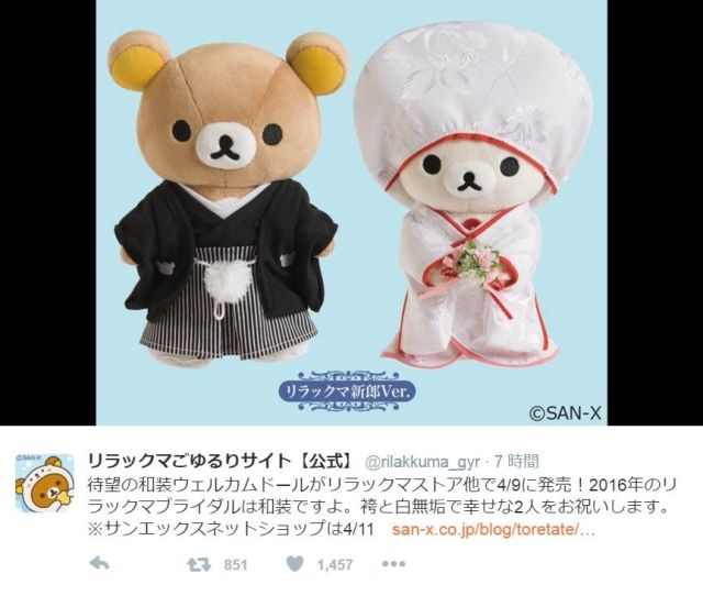 どっちが花嫁? リラックマ&コリラックマの「和装ウエルカムドール」が登場したよ! 袴と白無垢を着ていてめちゃんこかわゆい♪