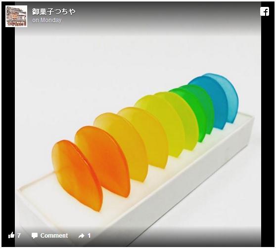 【日本の美】思わずじっと見惚れてしまう……水に映る季節の色をイメージした和菓子「みずのいろ」があまりにも美しい