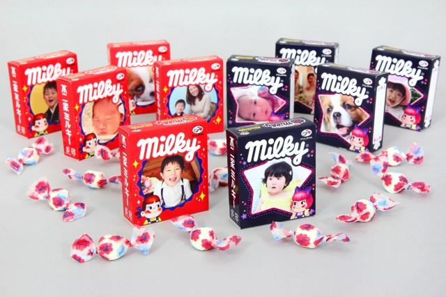 世界にひとつだけの「マイミルキー」をスマホで簡単に作れちゃう♪ ペコちゃんとペコラちゃん、どっちのパッケージにする?