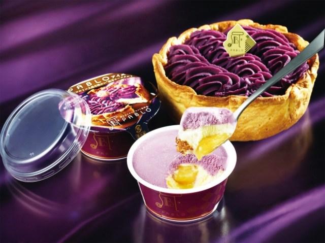 PABLOの沖縄限定商品「紅芋チーズタルト」がアイスになった! 全国のコンビニエンスストアで買えちゃうよ〜!!