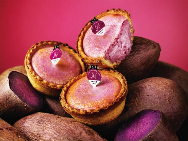 PABLOの沖縄国際通り店限定「PABLO mini −沖縄県産とろける紅芋」が美味しそう! 3日間限定で本州でも食べられるよ!!