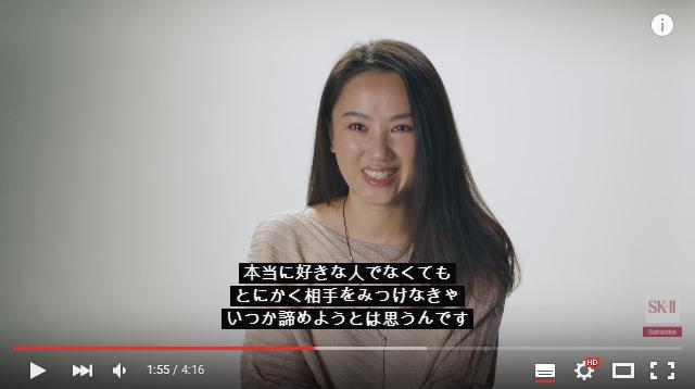 「結婚しない女性は半人前」なの? 独身女性に厳しい中国社会…娘たちが親に語るメッセージに共感せずにはいられない!!