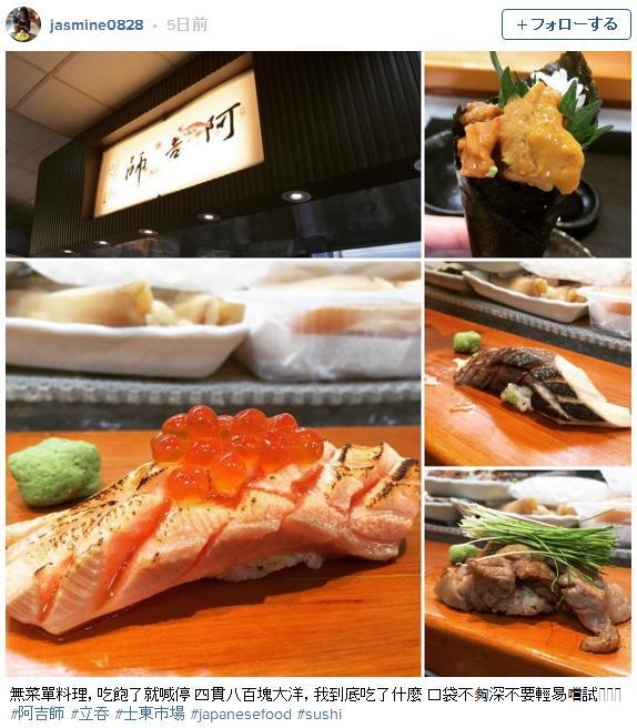 【台湾グルメ】台北の伝統市場に超人気の立ち食い寿司店があるらしい! シャリが見えないほどネタが大きく値段もなかなかお高いです