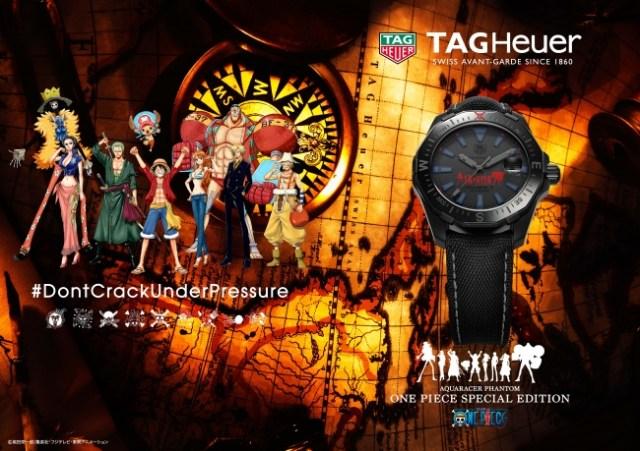漫画『ワンピース』がスイスの高級時計ブランド「タグ・ホイヤー」とコラボ!! 日本限定エディションはお値段35万円なり!