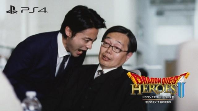 山田孝之さん出演のドラクエ新CMがぶっ飛んでる! このザメハは確実に目が覚める