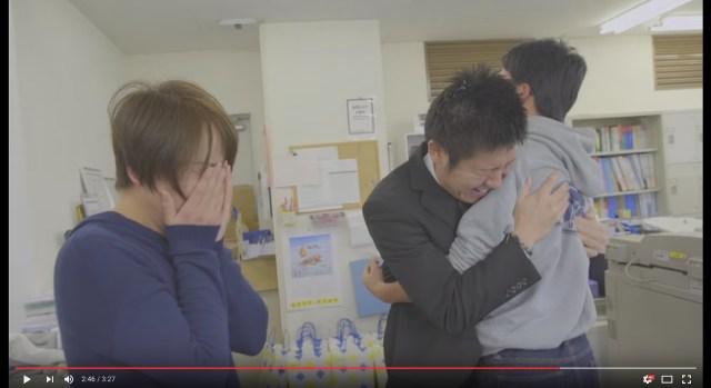 まるで映画を見ているよう! 明光義塾の合格ドキュメンタリームービー「ありがとう」がくれるさわやかな感動に涙がこぼれます!