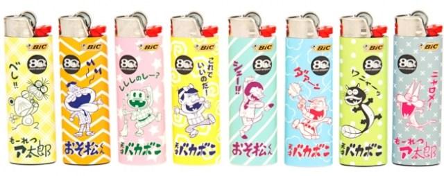 赤塚不二夫さん生誕80周年を記念したライターが発売されるよ! 「イヤミ」「ニャロメ」など赤塚漫画に欠かせない面々が勢ぞろいしているのだ