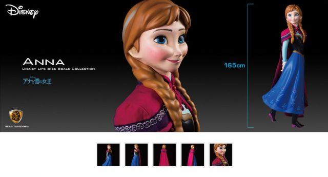 すごくリアル! アナやエルサが等身大フィギュアになったよ!! ありのままの「アナと雪の女王」を約250万円で再現できます♪