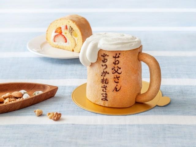 これはグッドアイデア♪ 「父の日」に生ビールみたいなロールケーキはいかが? 泡はふわふわのホイップクリームなんだって!