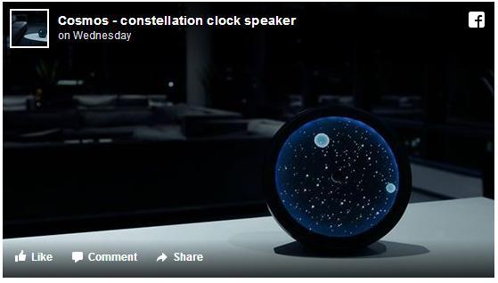 【癒し】星空を閉じ込めたかのよう……! 時計・照明・スピーカーの役割を担う美麗インテリアグッズ『COSMOS』
