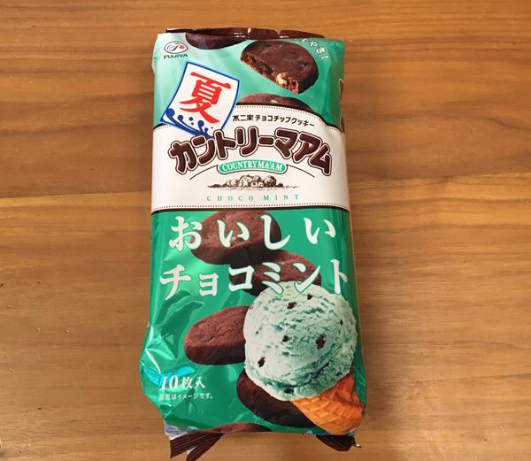 【ミント好き記者がレポ】「夏カントリーマアム(チョコミント)」を食べてみた! 凍らせて食べるのはマジおすすめだった!!