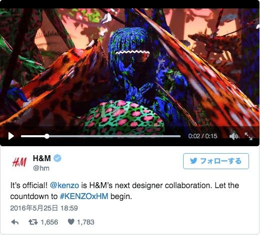 大人気「H&M」コラボシリーズの新作は「KENZO」! ネットの声「ずっと待ってた」「今年のコラボ激アツすぎる」