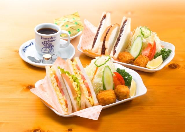 全国のコメダ珈琲店で「昼コメプレート」が始まったよ!! ドリンク+500円でお昼限定メニューが食べられる!
