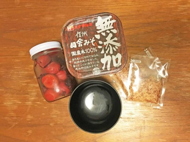 【激ウマ簡単レシピ】Twitterで話題の「梅味噌汁」はお手軽なのに疲労回復効果抜群だよ〜っ! 暑い日にもおすすめですっ♪