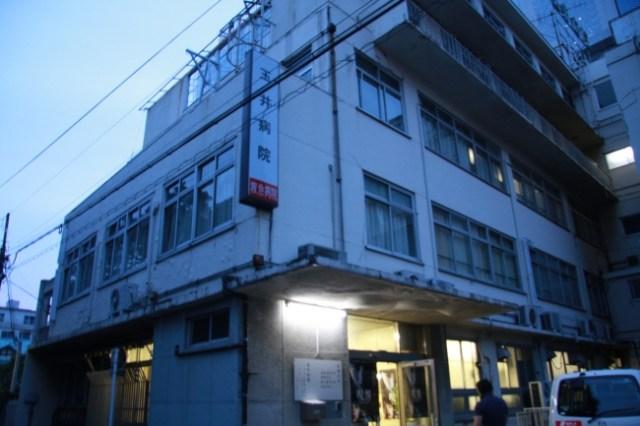 吊り橋効果で恋人ゲット!? 東京の廃病院で開催される婚活イベント「肝だめしコン」がガチで怖そう