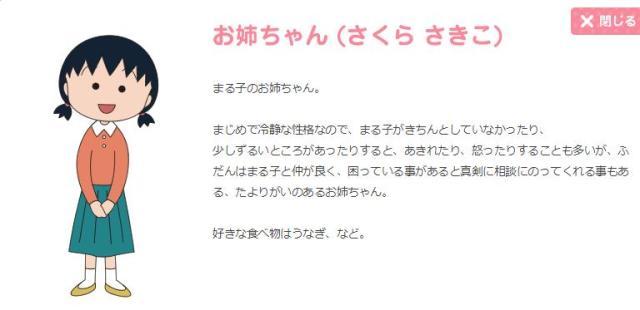 人気声優の水谷優子さんが逝去 / ネットに増え続ける悲しみの声「早過ぎます」「逝かないで、戻ってきてください」