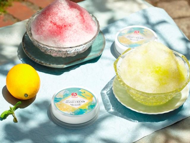 冷蔵庫で冷やして使う和コスメ☆ ペパーミントの香りに癒される「まかないこすめ」の季節限定「薄荷レモン」シリーズが登場
