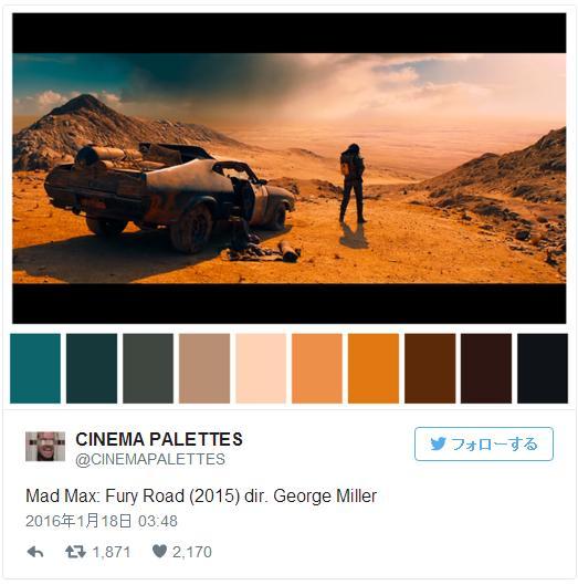【必見】映画での色彩の役割って大きい! 有名映画のワンシーンを「カラーパレット」で表現するTwitterアカウントが興味深い