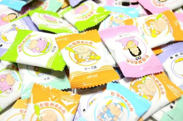 群馬県の「七福神あられ」って知ってる? 7つの味のおせんべいはどれも安定のおいしさ / ダサかわなパッケージも魅力です♪