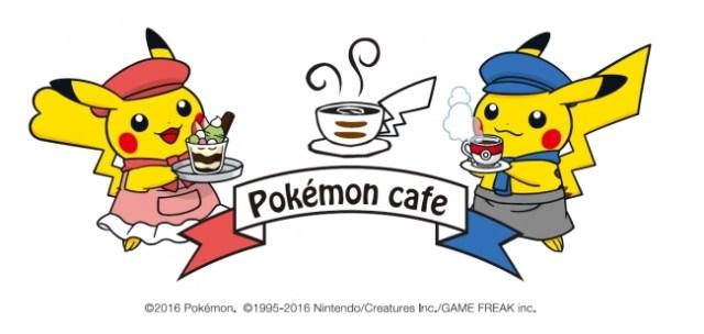 ポケモンカフェがシンガポールに期間限定オープン! 渋谷パルコに登場したコラボカフェを再現するんだって