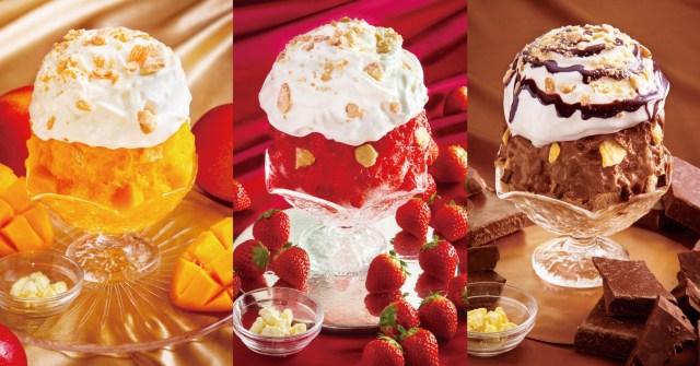 とろふわな「チーズタルトかき氷」がたまらなく美味しそう!! 「焼きたてチーズタルト専門店PABLO」から新作かき氷3種が登場!