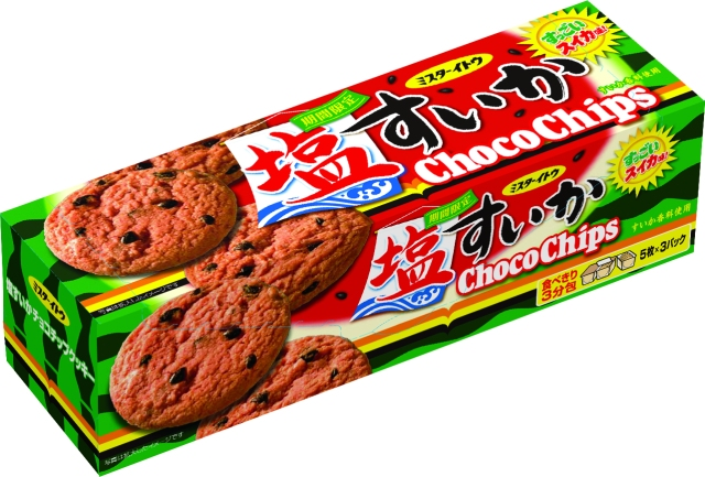 塩をかけたスイカ味のクッキーですと? 見た目も味もスイカすぎる「塩すいかチョコチップクッキー」が再発売されるよ!