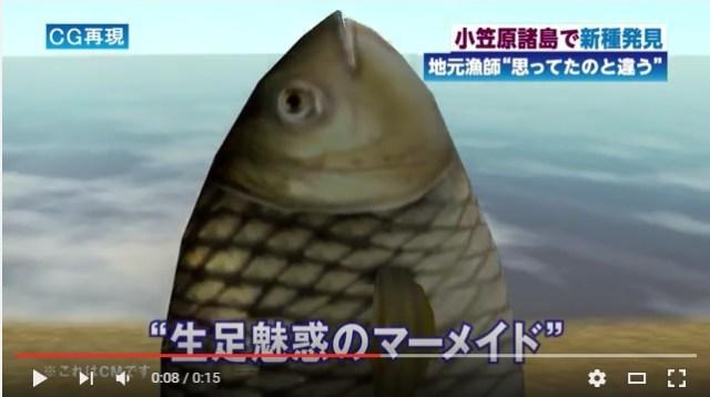 T.M.Revolution 西川貴教さんのアルバム発売告知CMに腹筋崩壊する人続出! ネットの声「キチってる」「強烈すぎて頭から離れない」等