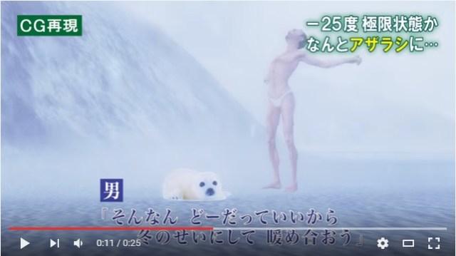 謎すぎる再現CGまたまたキター!! T.M.Revolution 西川貴教さんのベストアルバム発売告知CMに第2弾が登場!