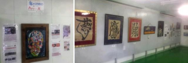 「象のうんこのアート展」が北海道で開催中!! モットーは「象を殺さないと取れない象牙より、うんこのほうが価値がある!」