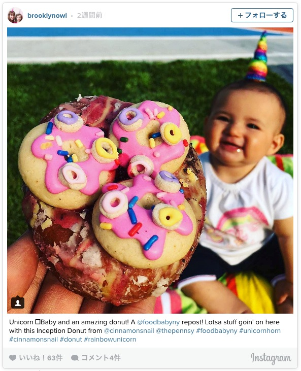 【あらカワイイ】ドーナツの上にドーナツ、そのまた上にも小さなドーナツ! アメリカで売ってる「Inception Donuts」がとってもキュート!