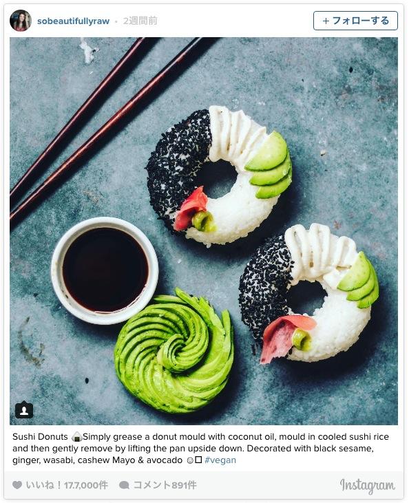 【素敵やん?】まあるい形の「寿司ドーナツ」が海外で誕生! 想像以上にドーナツな見た目、ぜひとも食べてみたい☆